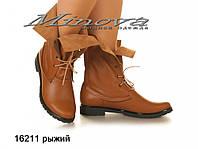 Ботинки №16211-рыжий кожа