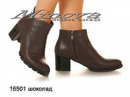 Ботинки ЦГ№16501-шоколад кожа