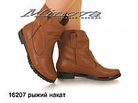 Ботинки ЦГ№16207-рыжий накат кожа