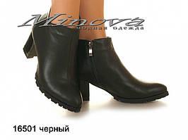 Ботинки ЦГ№16501-черный кожа