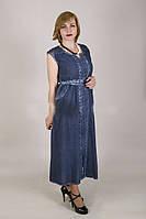 Стильное индийское платье в насыщенном синем цвете