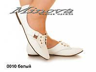 Туфли №0010-белый кожа