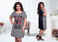 Платье-Туника  №7500-черный+белая полоска