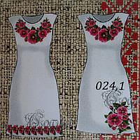 Женское платье заготовка для вышивки, габардин, 44-56 р-ры, 300/340 (цена за 1 шт. + 40 гр.)