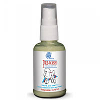 Ring5 Pre-Wash РИНГ5 СМЫВКА  средство для снятия выставочной косметики у собак и кошек