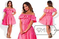 Красивое летнее платье с воланом и открытыми плечами (в больших размерах) разные расцветки y-1515658