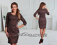 Платье №310(н)-коричневый вензель с золотой нитью