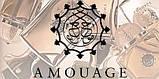 Amouage Honour for Man парфюмированная вода 100 ml. (Амуаж Хоноур Фор Мен), фото 8