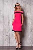 Обалденное розовое платье приталенное без рукавов декольте и низ декорированы кружевом