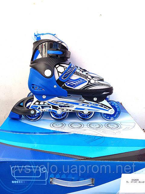 Роликовые коньки Ticco m 205 синий 41-44  роздвижные