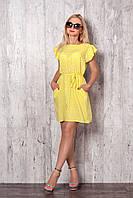 Яркое летнее платье из принтованого штапеля желтое в мелкий цветочек
