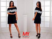 Платье  Мемори с кружевом мулине цвет чёрный