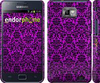 """Чехол на Samsung Galaxy S2 i9100 фиолетовый узор барокко """"1615c-14"""""""