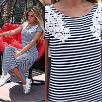 Платье Морячка в полоску с кружевом макси