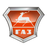 ГАЗ Грузовой ГАЗ-66