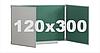 Доска комбинированная мел/маркер в алюминиевой раме с 5 рабочими поверхностями 120х300см