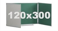 Доска комбинированная мел/маркер в алюминиевой раме с 5 рабочими поверхностями 120х300см, фото 1