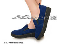 Молодежные женские туфли из натуральной замши Яркие