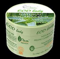 Органический сахарный скраб с алоэ - Eco Body-Natural Sugar Scrub Aloe, 250 г