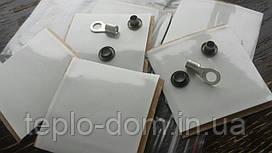 комплект для термопленок(люверс и наконечник)