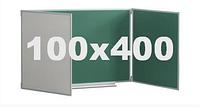 Доска комбинированная мел/маркер в алюминиевой раме с 5 рабочими поверхностями 100х400см, фото 1