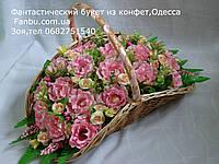 """Шикарный конфетный букет роз в корзине""""Грация""""№19"""