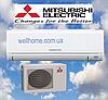 Кондиционер Mitsubishi Electric Classic Inverter NEW MSZ-DM35VA/MUZ-DM35VA