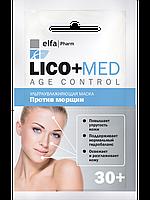 Ультраувлажняющая маска против морщин Lico+Med 30+ 20мг
