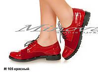 Восхитительные женские туфли из  натуральной замши+лак Рита