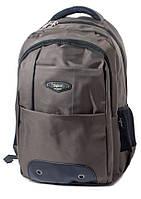 Рюкзак школьный SAFARI 9636