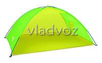Палатка пляжная тент 2 местная с чехлом