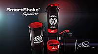 Шейкер 3-х камерный для спортивного питания SMART SHAKER SIGN PHIL HEATH