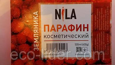 Косметический парафин Nila, земляника 400гр (500мл).
