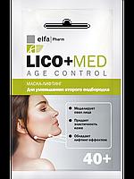 Маска-лифтинг Lico+Med для уменьшения второго подбородка 40+ 20мг
