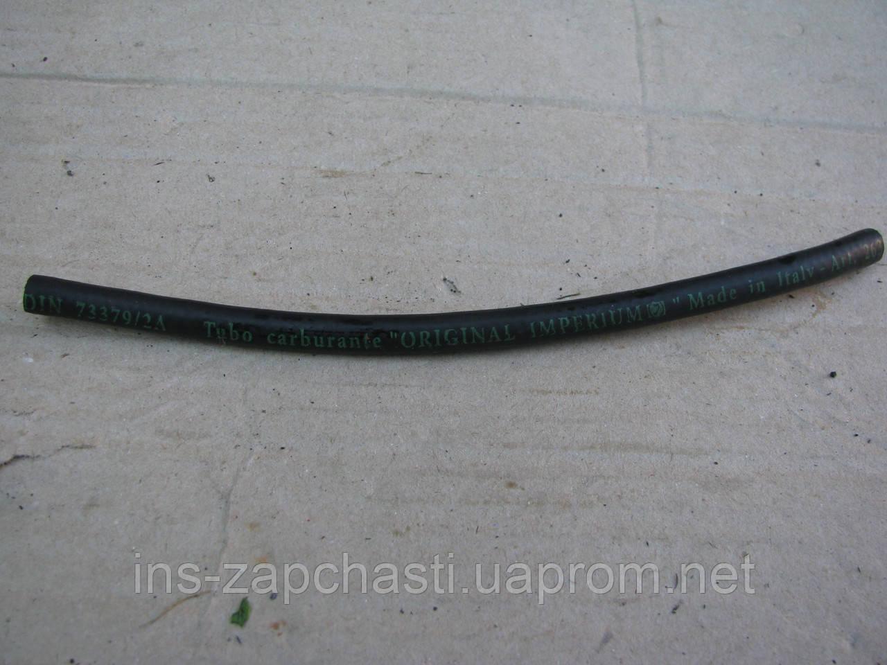 Топливный шланг DIN 73379-2A