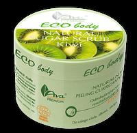 Органический сахарный скраб с киви - Eco Body-Natural Sugar Scrab Kiwi, 250 г