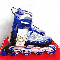 Роликовые коньки Sanoway in line skate 39-42 роздвижные синие