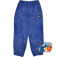 """Детские спортивные брюки """"Eagle""""  для мальчика (рост 92-98-104-110-116 см)"""