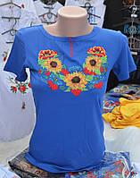 """Жіноча вишита футболка """"Соняшник"""" синя"""