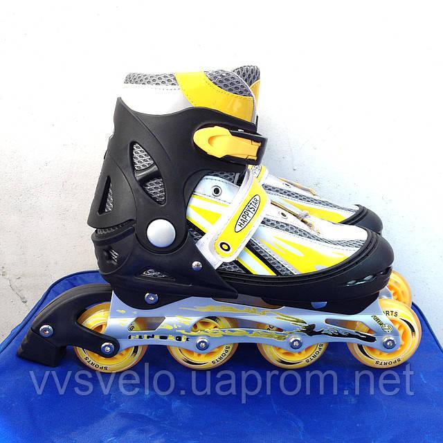 Роликовые коньки Happystar роздвижные 38-42 желтые
