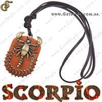 "Подвеска на шею - ""Scorpio"""