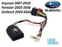 Адаптер рулевого управления Subaru Impreza Forester Outback Connects2