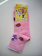 Носки детские летние Смалий, для девочки, размер 20 (30-32), хлопок