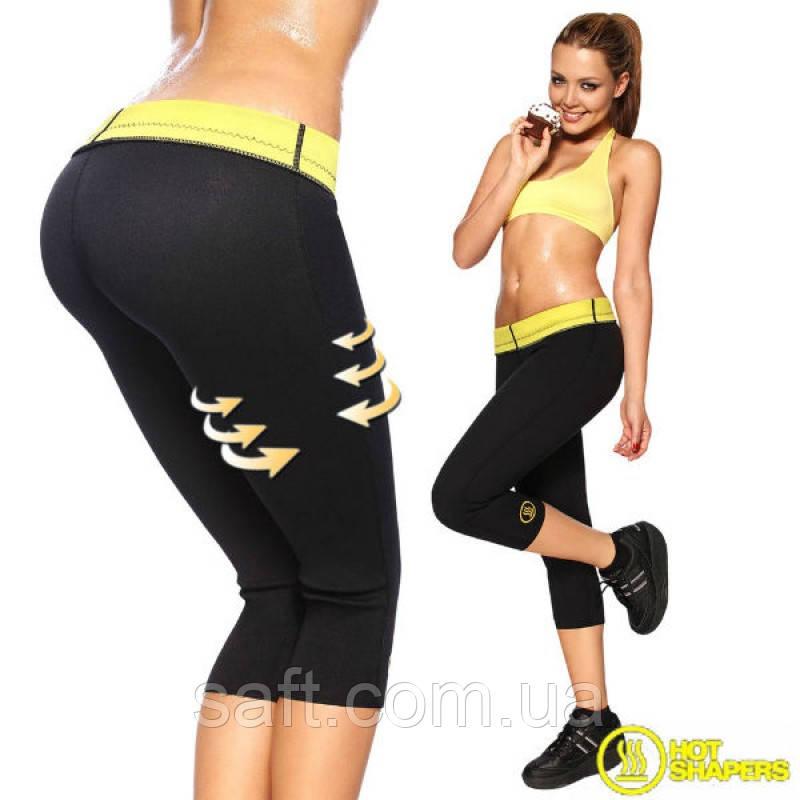 Одежда для фитнеса для похудения женская