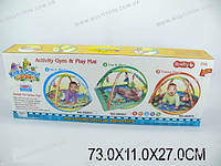Детский коврик с погремушками на дуге, батар., музыка, в кор. 73х11х27 /12-2/(68003)