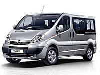 Защита поддона двигателя и КПП Опель Виваро (2002-) Opel Vivaro