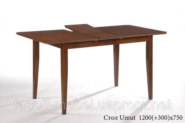 Стол раскладной Onder Mebli Umut 800 венге