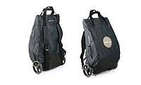 Дорожная сумка для колясок Babyhome Travel Bag
