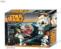 "Конструктор 75032 ""Star Wars"" 50 дет.кор.18*4*14 ш.к./216/(75032)"