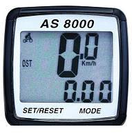 Велокомпьютер беспроводной ASSIZE AS-8000 (8 функций)